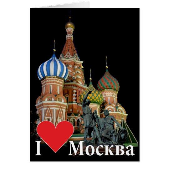 Russland - Russia  Moskau  Karte