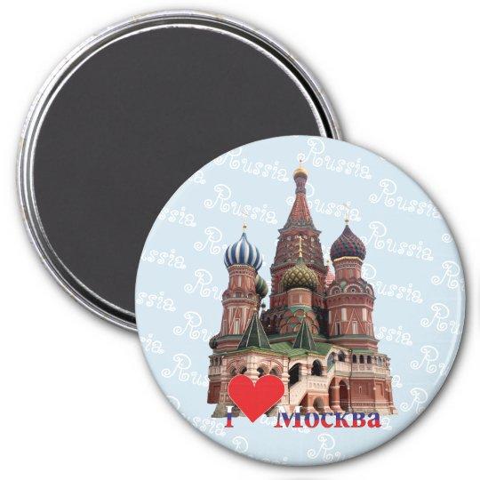 Russland - Russia Moskau Magnet