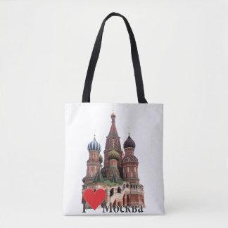 Russland - Russia  Moskau Tasche