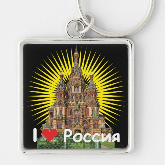 Russland - Russia Petersburg  Schlüsselanhänger