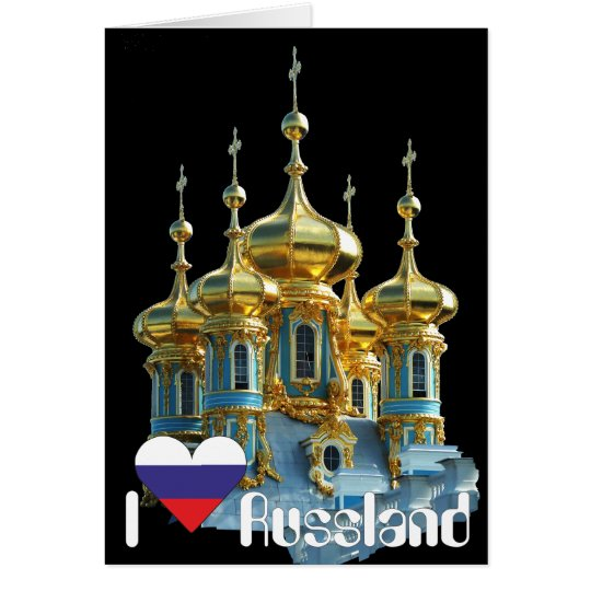 Russland - Russia  Sankt Petersburg  Karte