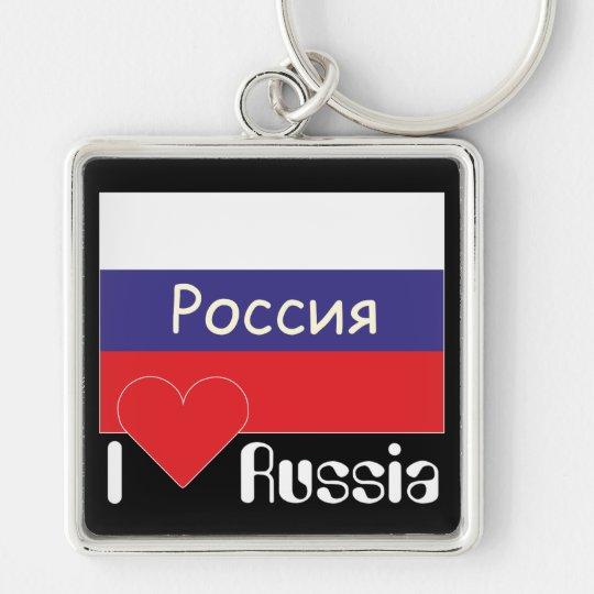 Russland - Russia Schlüsselanhänger