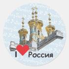 Russland - Russia St. Petersburg Aufkleber