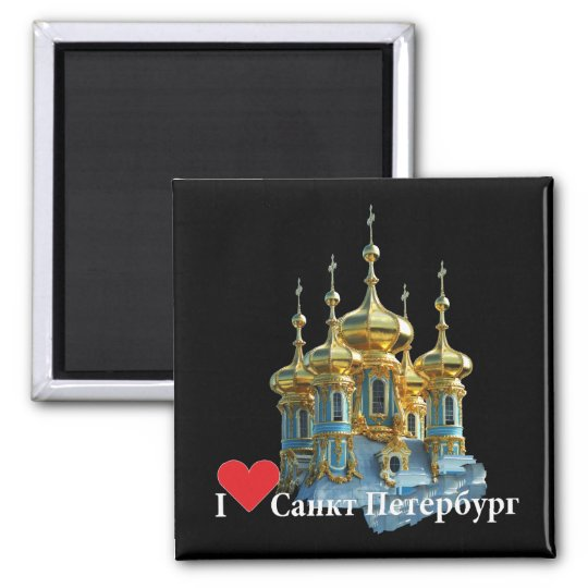 Russland - Russia St. Petersburg Magnet