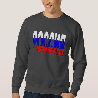Russland Sweatshirt