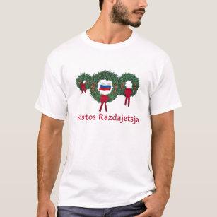 Geschenke Russland Weihnachten.Frohe Weihnachten Auf Russisch Geschenke Zazzle Ch