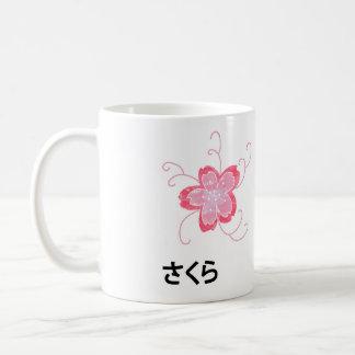 Sakura Flower Mug Blanc