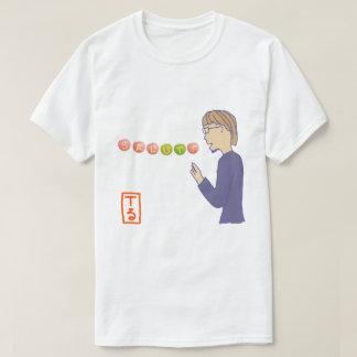SALUT! type-5 white (明るい背景色向け) T-Shirt