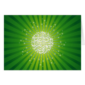Salutations de Ramadan Carte De Vœux
