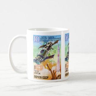 Salyut 1981 kaffeetasse