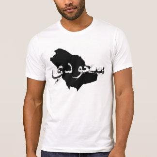 Saudischer T - Shirt