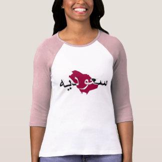 Saudischer weiblicher T - Shirt