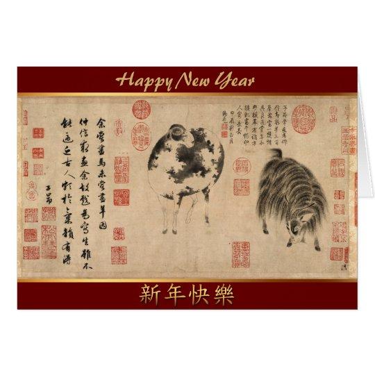 Schaf-Ziegen-chinesische Malerei für Chinesisches Grußkarte