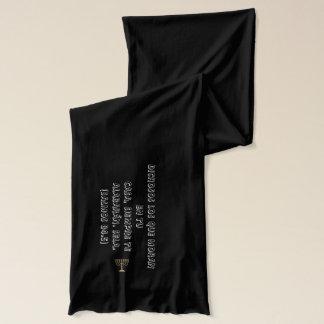 Schal der Baumwolle Segen Hebrew