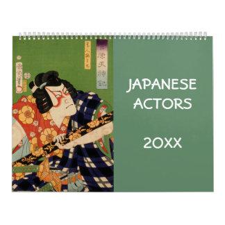 Schauspieler von altem Japan (Vintage japanische Abreißkalender