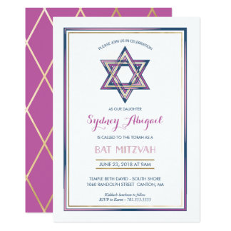 Schläger Mitzvah Einladung - Davidsstern Mit Gold
