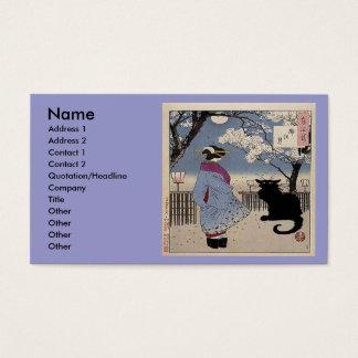 Schwarze Katze mit japanischer Dame, Visitenkarte