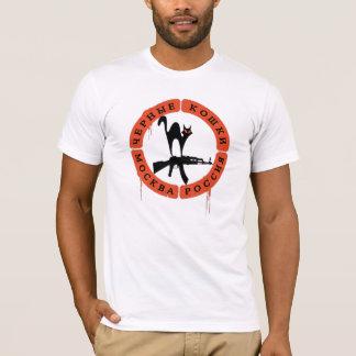 Schwarze Katzen T-Shirt