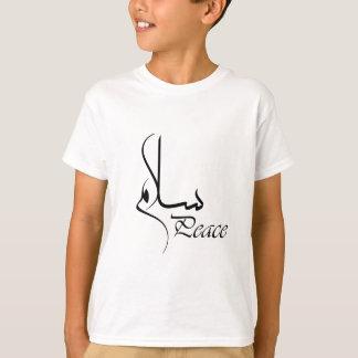 Schwarzer Frieden mit arabischer Kalligraphie T-Shirt