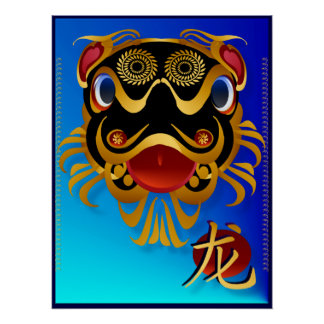 Schwarzes n-Goldchinesisches Drache-Gesicht und Poster