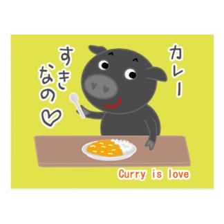 Schwarzes Schwein des Chelsea-Liebecurrys! Postkarte