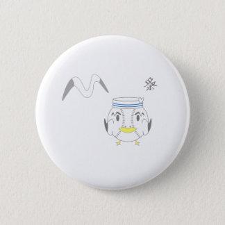 Seemöwe Runder Button 5,1 Cm