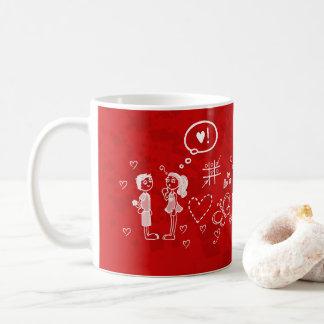 seien Sie Bergwerk-Liebe Kaffeetasse