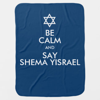 Seien Sie und Shema Yisrael zu sagen ruhig Kinderwagendecke