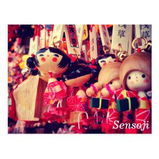 Sensoji Tokyo Puppen (Asakusa) Postkarte