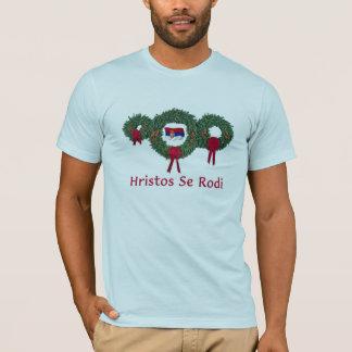 Serbien-Weihnachten 2 T-Shirt