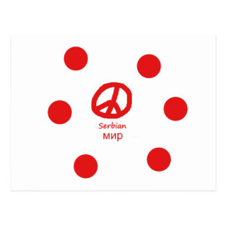 Serbische Sprache und Friedenssymbol-Entwurf Postkarte