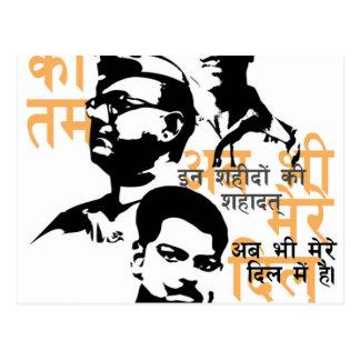 Shaheed die Inder-Märtyrer Postkarte