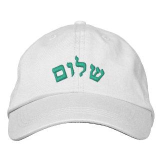 Shalom, hebräisch bestickte kappe