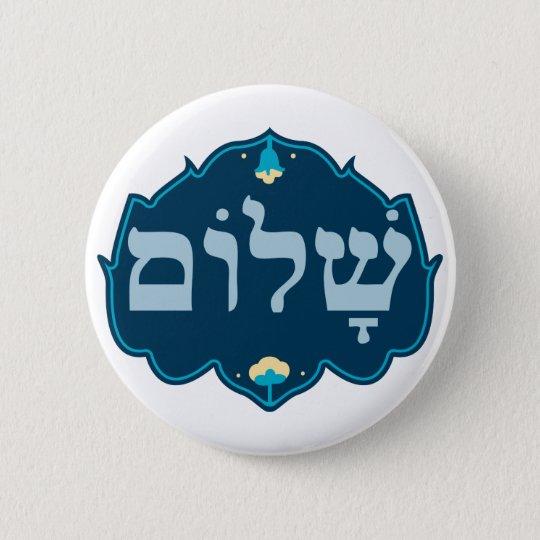 Shalom Runder Button 5,7 Cm