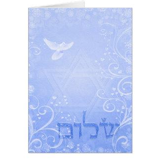 Shalom Tauben-blaue Strudel-Karte Karte
