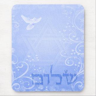Shalom Tauben-blauer Strudel Mousepad