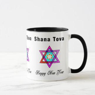 Shana Tova jüdischer Stern Tasse