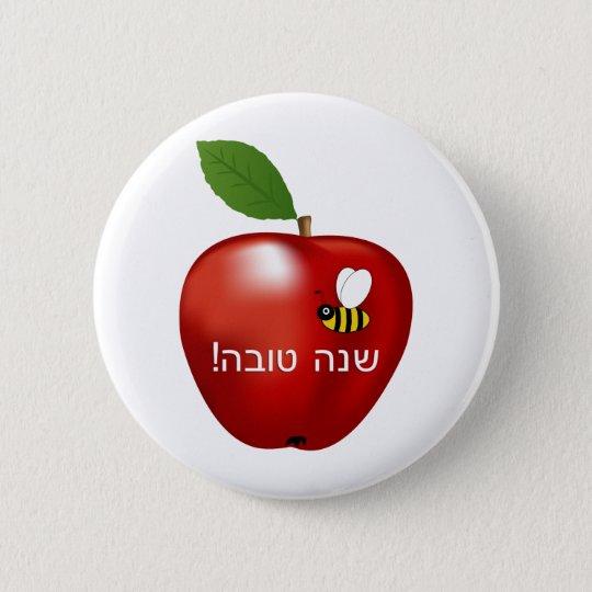 Shanah Tovah Rosh Hashanah jüdisches neues Jahr Runder Button 5,7 Cm
