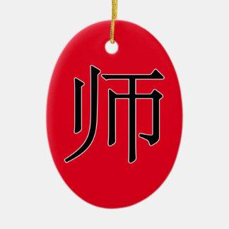 shī - 师 (Lehrer) Keramik Ornament