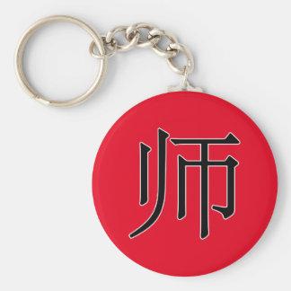 shī - 师 (Lehrer) Standard Runder Schlüsselanhänger