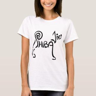Shiba WORT T-Shirt