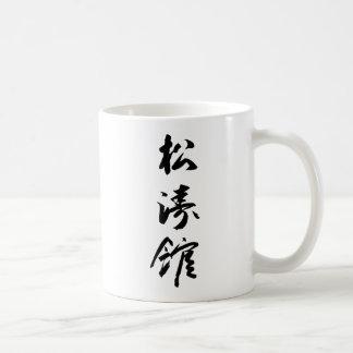 Shotokan in der japanischen Kalligraphie - Karate Kaffeetasse