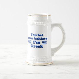 Sie wetten Ihr Baklava, das ich Grieche 2 bin Bierkrug