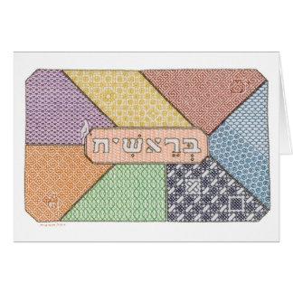 Sieben Tage Schaffung notecard Karte