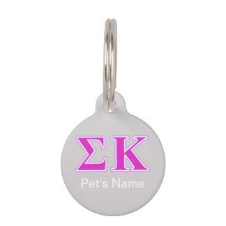 Sigma-Kappa-Lavendel und rosa Buchstaben Haustiermarke