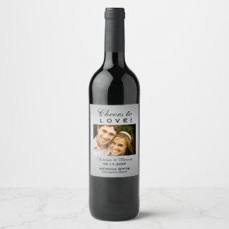 Silberne Hochzeits-Foto-Wein-Flaschen-Bevorzugung Weinetikett