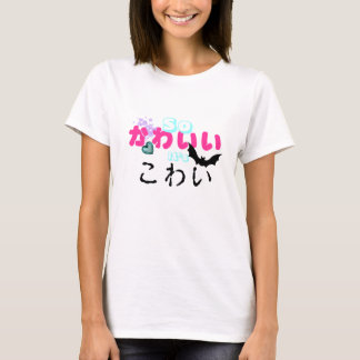 So Kawaii ist es Kowaii T-Shirt