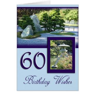 soixantième Carte de joyeux anniversaire - jardin