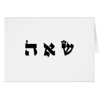 Soul-Kameraden - 72 Namen des Gottes Grußkarte