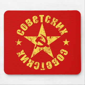 Sowjetisches Hammer-u. Sichel-Stern-Emblem Mousepads